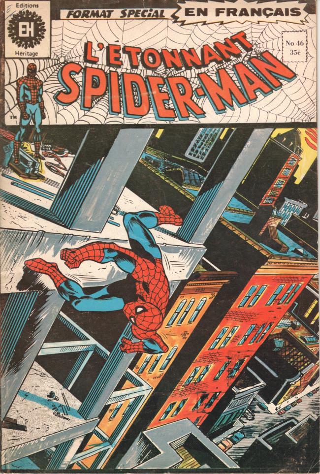 Couverture de L'Étonnant Spider-Man (Éditions Héritage) -46- Conspiration de déception
