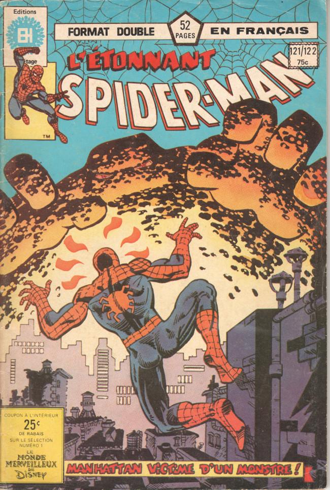 Couverture de L'Étonnant Spider-Man (Éditions Héritage) -121122- L'œil de qui regarde !