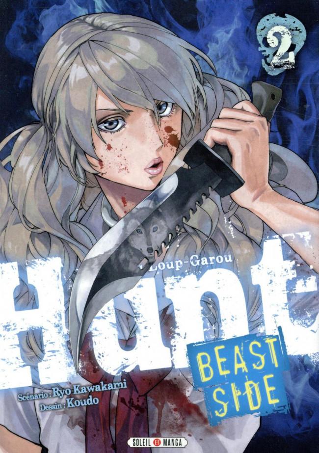 Couverture de Hunt : Le jeu du loup-garou - Beast side -2- Tome 2