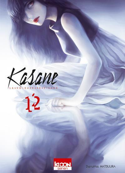 Couverture de Kasane - La Voleuse de visage -12- Tome 12