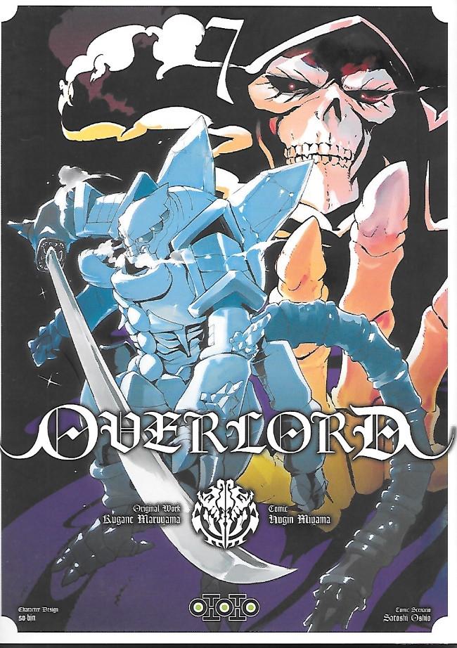 Couverture de Overlord (Oshio/Miyama) -7- Tome 7