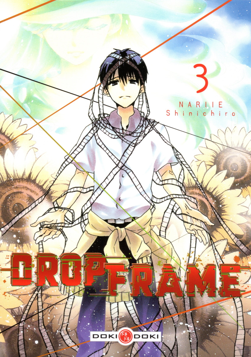Couverture de Drop Frame (Nariie) -3- Tome 3