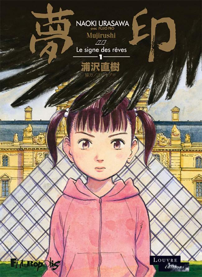Couverture de Mujirushi, Le signe des rêves -1- Tome 1