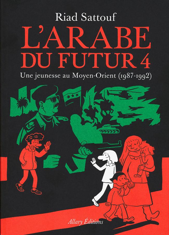 """Résultat de recherche d'images pour """"L'Arabe du futur. 4. une jeunesse au Moyen-Orient (1987-1992)/ Riad Sattouf"""""""