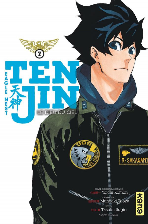 Couverture de Tenjin -7- Tome 7