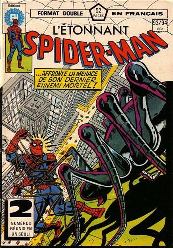 Couverture de L'Étonnant Spider-Man (Éditions Héritage) -9394- Recherché pour meurtre : Spider-Man !