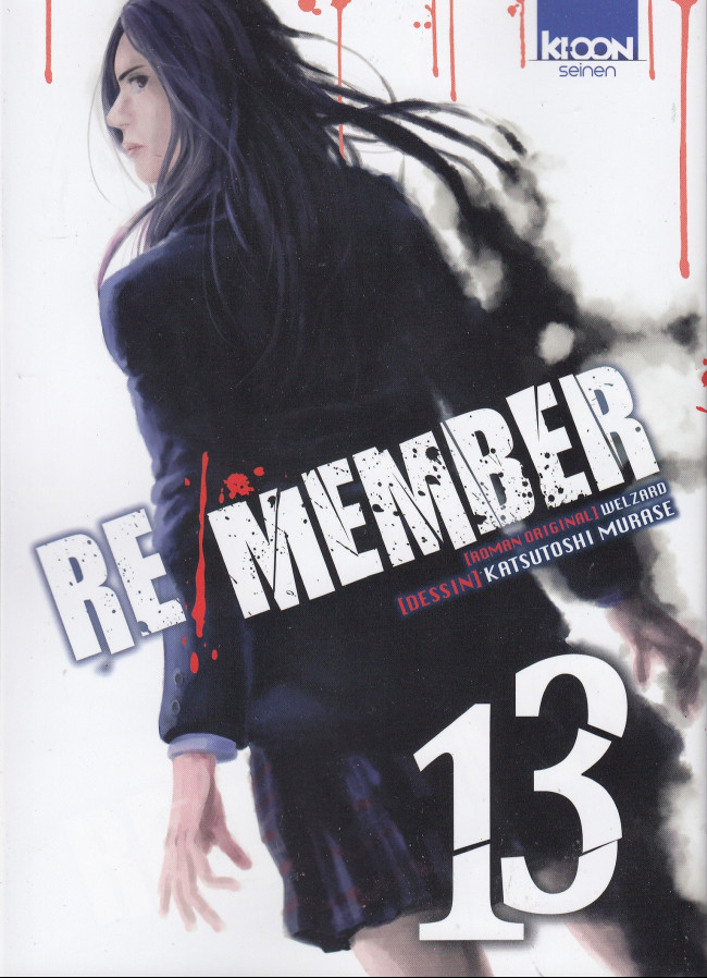 Couverture de Re/Member -13- Tome 13
