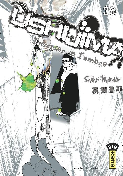 Couverture de Ushijima - L'usurier de l'ombre -39- Tome 39