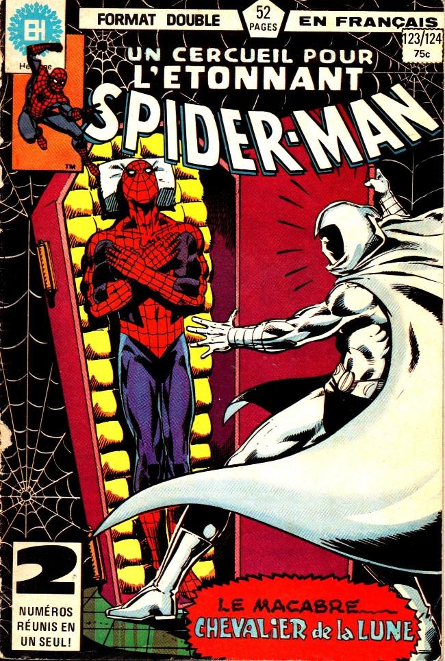 Couverture de L'Étonnant Spider-Man (Éditions Héritage) -123124- Un cercueil pour Spider-Man