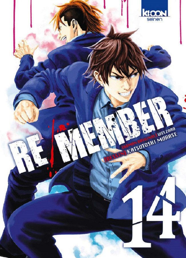 Couverture de Re/Member -14- Tome 14