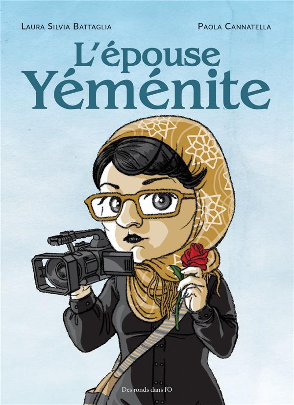 Couverture de L'Épouse Yéménite - L'épouse Yéménite