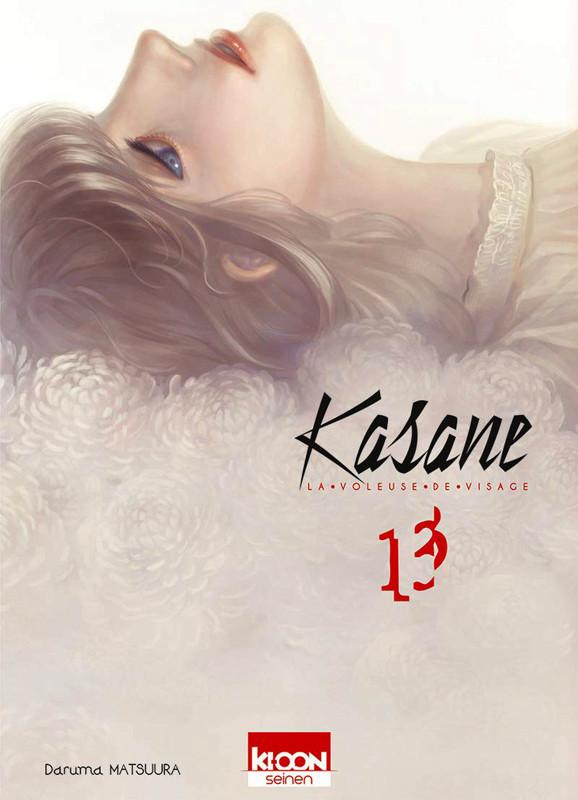 Couverture de Kasane - La Voleuse de visage -13- Tome 13