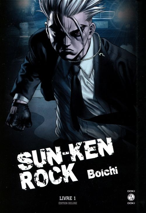 Couverture de Sun-Ken Rock - Édition Deluxe -1- Livre 1
