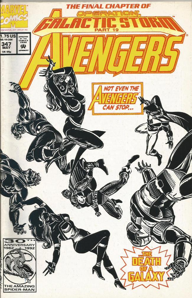 Couverture de Avengers Vol. 1 (Marvel Comics - 1963) -347- Empire's end