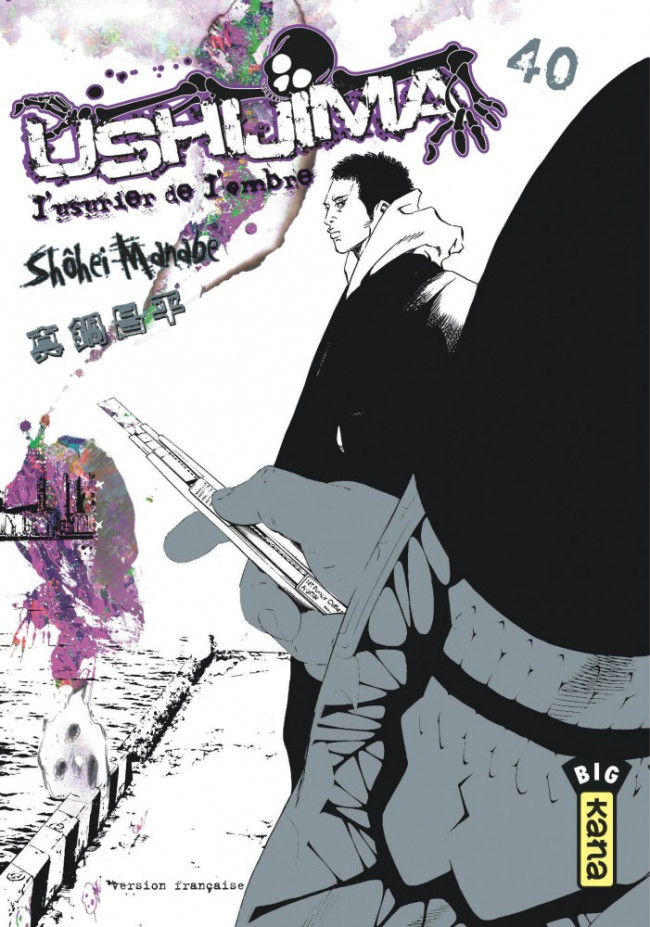 Couverture de Ushijima - L'usurier de l'ombre -40- Tome 40