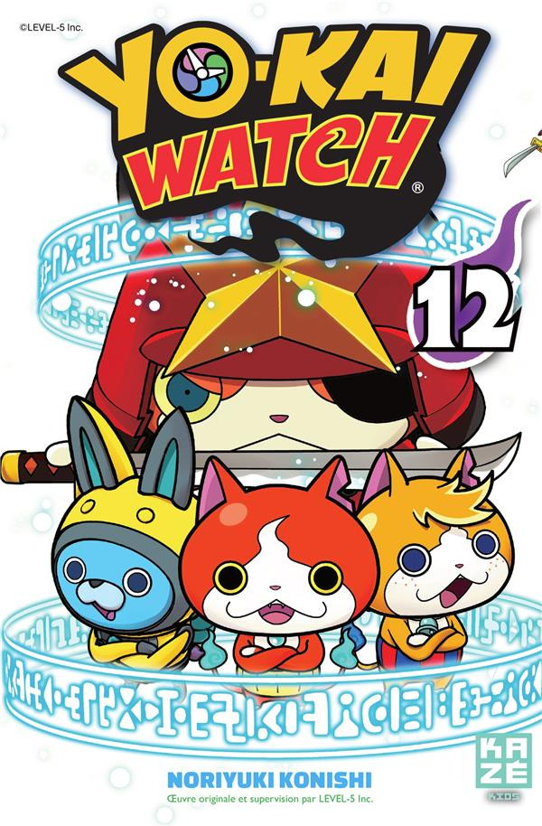 Couverture de Yo-Kai watch -12- Tome 12
