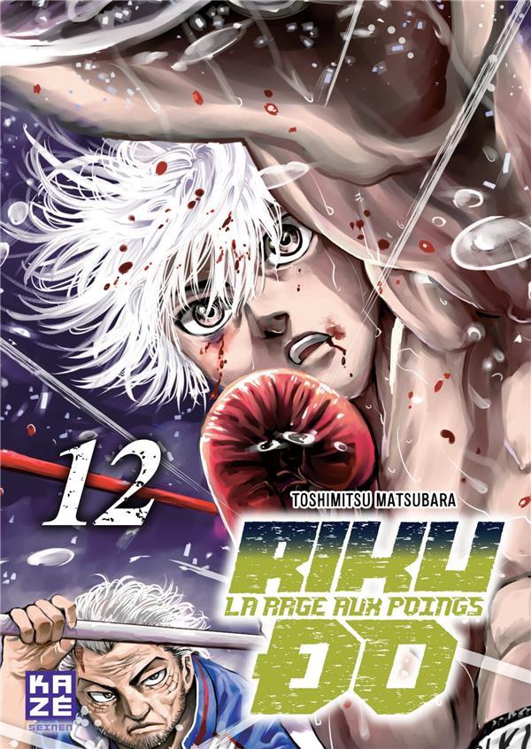Couverture de Riku-do - La rage aux poings -12- Tome 12