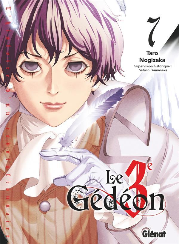 Couverture de Le 3e Gédéon -7- Tome 7