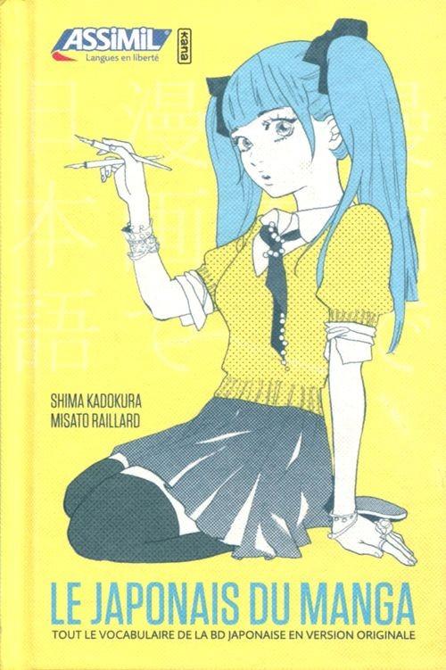 Couverture de (DOC) Études et essais divers - Le japonais du manga