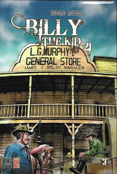 Couverture de Billy the kid 21 -3- Tome 3