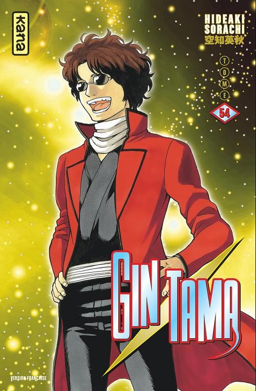 Couverture de Gintama -54- Tome 54