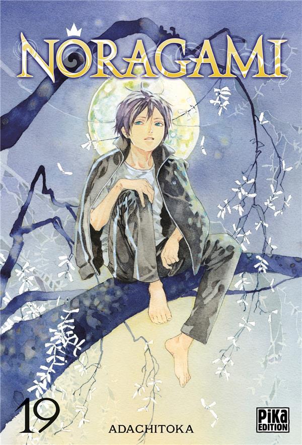 Couverture de Noragami -19- Tome 19