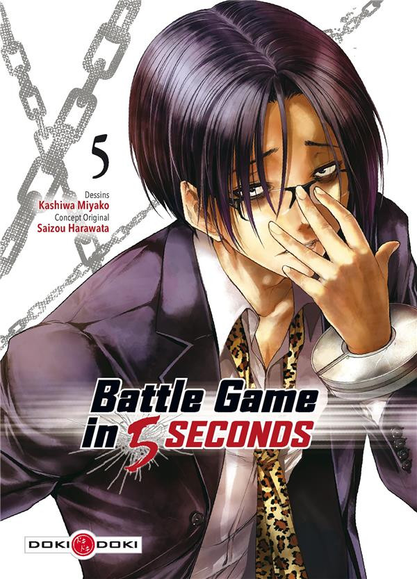 Couverture de Battle Game in 5 seconds -5- Tome 5