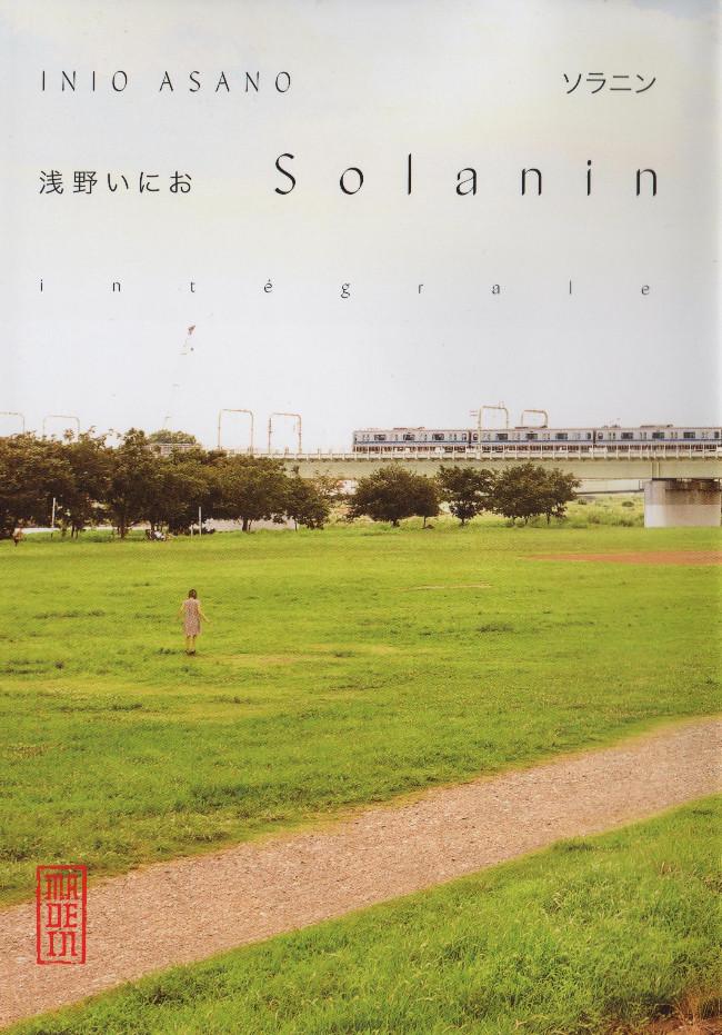 Couverture de Solanin -INT- Intégrale