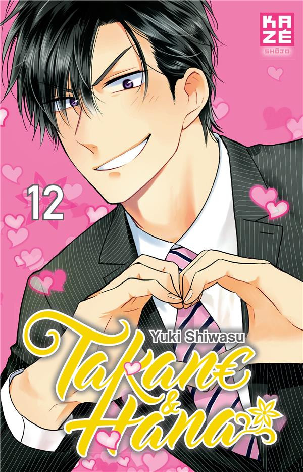 Couverture de Takane & Hana -12- Tome 12