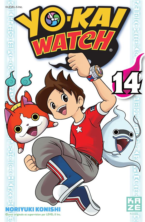 Couverture de Yo-Kai watch -14- Tome 14