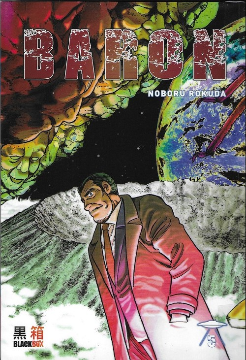 Couverture de Baron (Noboru) -5- Tome 5