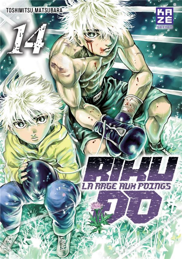 Couverture de Riku-do - La rage aux poings -14- Tome 14