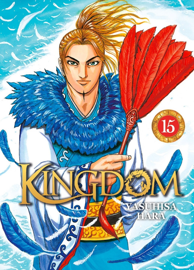 Couverture de Kingdom -15- Tome 15