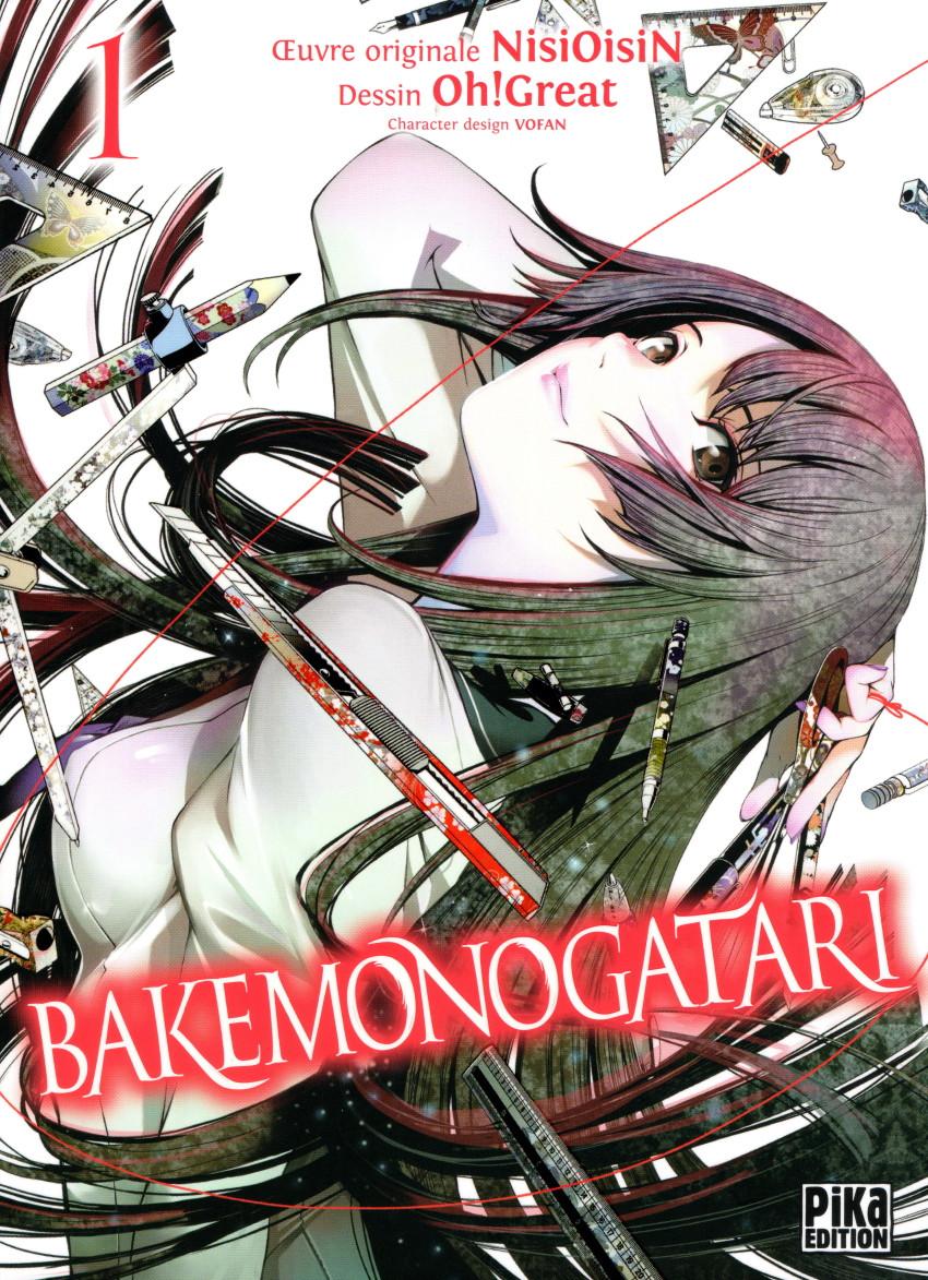 Couverture de Bakemonogatari -1- Volume 1