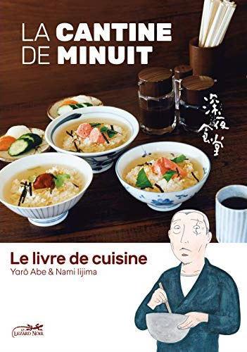 Couverture de La cantine de minuit -HS- Le livre de cuisine