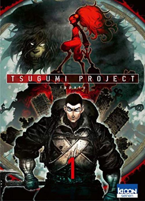 Couverture de Tsugumi Project -1- Tome 1