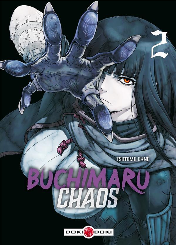Couverture de Buchimaru Chaos -2- Tome 2
