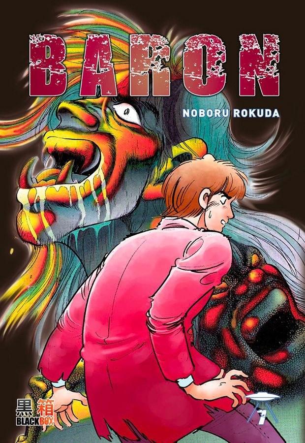 Couverture de Baron (Noboru) -7- Tome 7