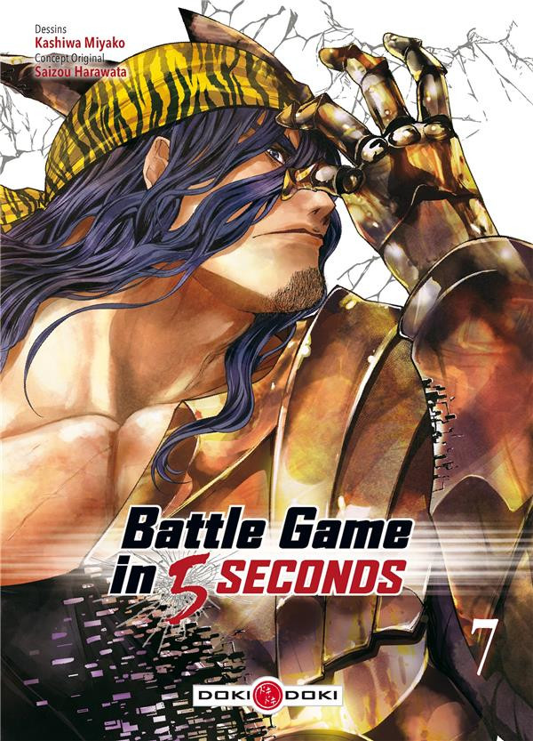 Couverture de Battle Game in 5 seconds -7- Tome 7