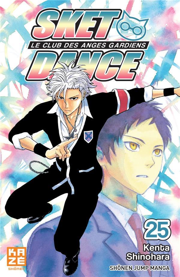 Couverture de Sket Dance - Le club des anges gardiens -25- Tome 25