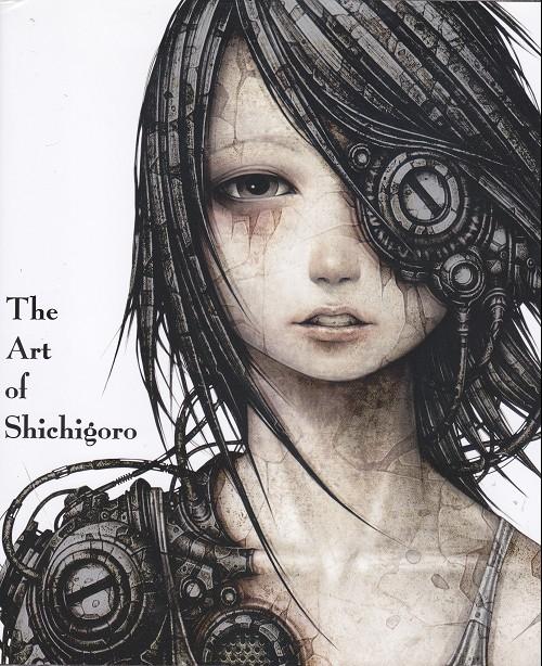 Couverture de (AUT) Shichigoro-Shingo - Art book