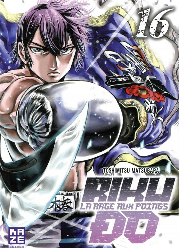 Couverture de Riku-do - La rage aux poings -16- Tome 16