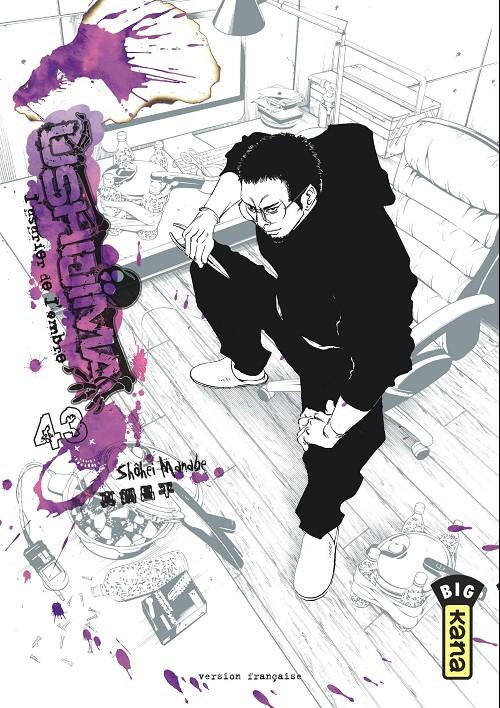 Couverture de Ushijima - L'usurier de l'ombre -43- Tome 43