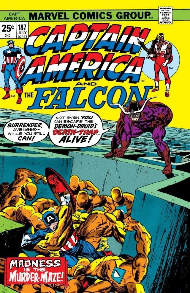 Couverture de Captain America (Marvel comics - 1968) -187- The Madness Maze