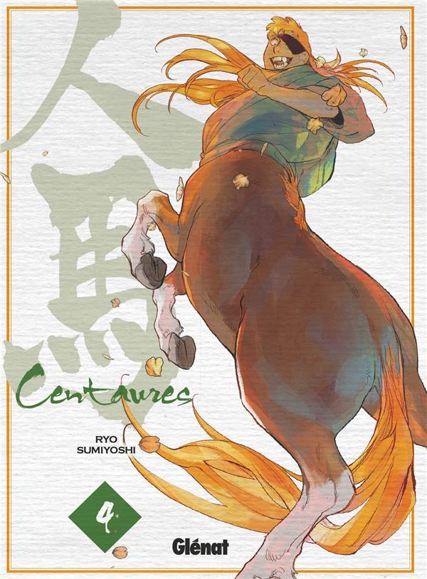 Couverture de Centaures (Sumiyoshi) -4- Tome 4