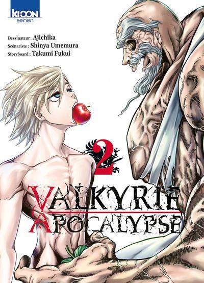 Valkyrie Apocalypse - 7 tomes