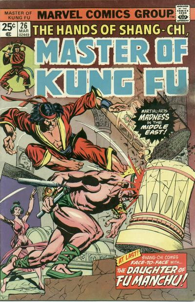 Couverture de Master of Kung Fu Vol. 1 (Marvel - 1974) -26- The Daughter of Fu Manchu!