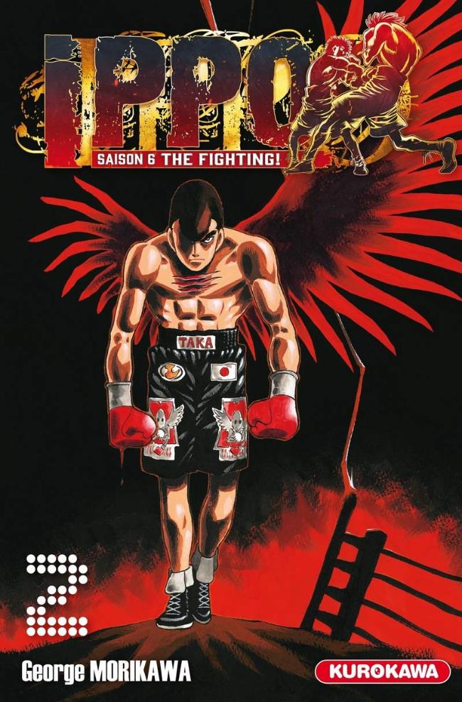 Couverture de Ippo - Saison 6 - The Fighting! -2- Tome 2