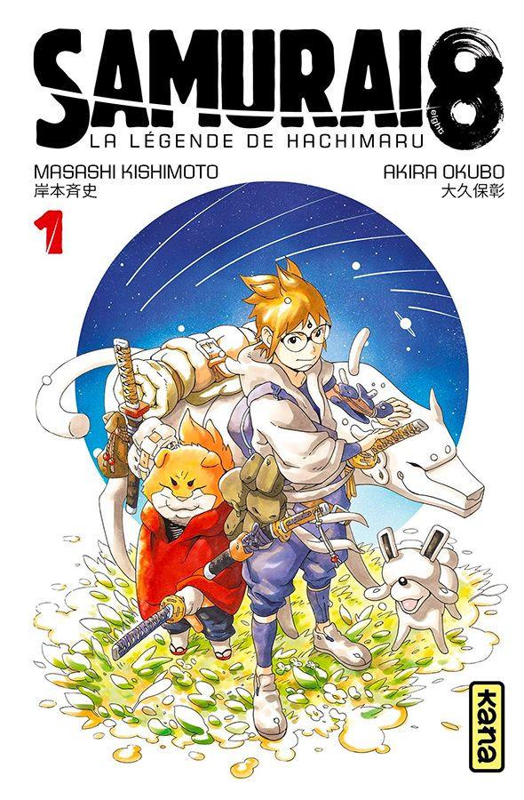Couverture de Samurai 8 - La légende de Hachimaruden -1- Tome 1