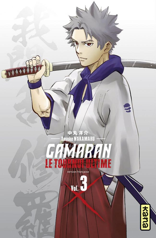 Couverture de Gamaran - Le tournoi ultime -3- Tome 3